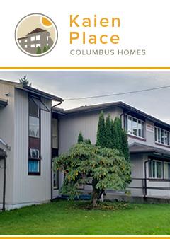 Kaien Place - Prince Rupert, British Columbia